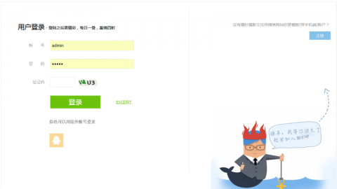 淘宝客网址转换工具_织梦dedecms会员中心模板带会员签到赚金币功能_织梦猫