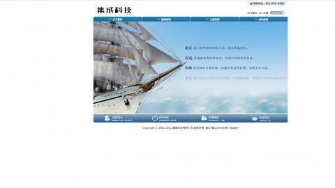 淘宝客网址转换工具_项目系统科技类网站dedecms模板(带手机端)_织梦猫